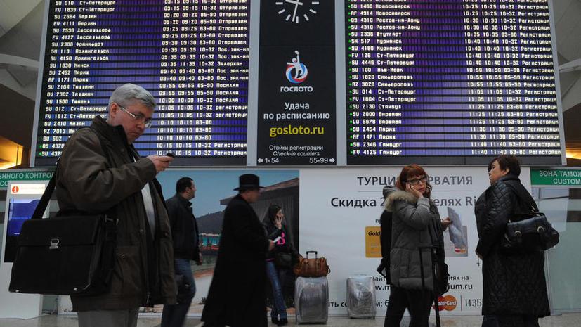 Россия может ввести безвизовый режим для транзитных пассажиров из 20 стран