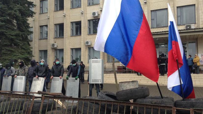 Активисты на юго-востоке Украины отвергли ультиматум Киева