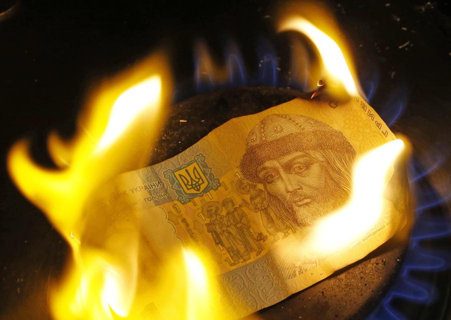 Украина признала неспособность погасить долг перед РФ