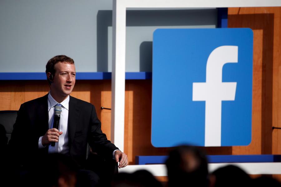 Марк Цукерберг и Билл Гейтс призывают к 2020 году обеспечить интернетом каждого жителя планеты