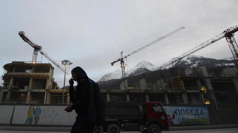 Строителей олимпийских объектов в Сочи научат не конфликтовать