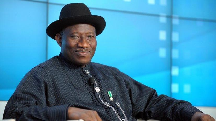 Президент Нигерии потратил деньги фонда помощи бедным на Бейонсе и Jay Z