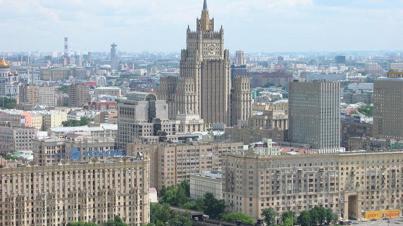 МИД: Голландия должна дать объяснения по поводу избиения российского дипломата до 18:00