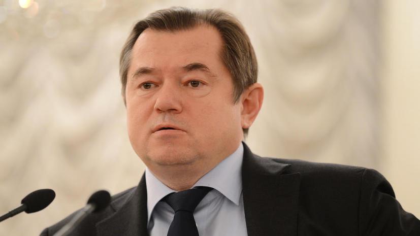 Советник президента РФ: в случае подписания соглашения об ассоциации с ЕС Украине грозит дефолт