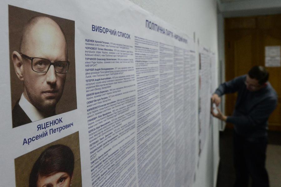 По итогам обработки более 90% протоколов на выборах в Раду лидирует партия Арсения Яценюка