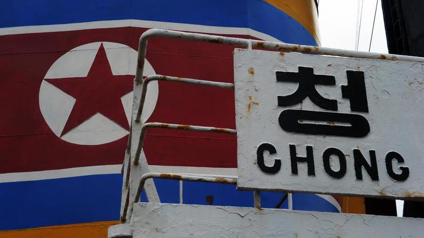В Панаме предъявили обвинения экипажу корабля КНДР
