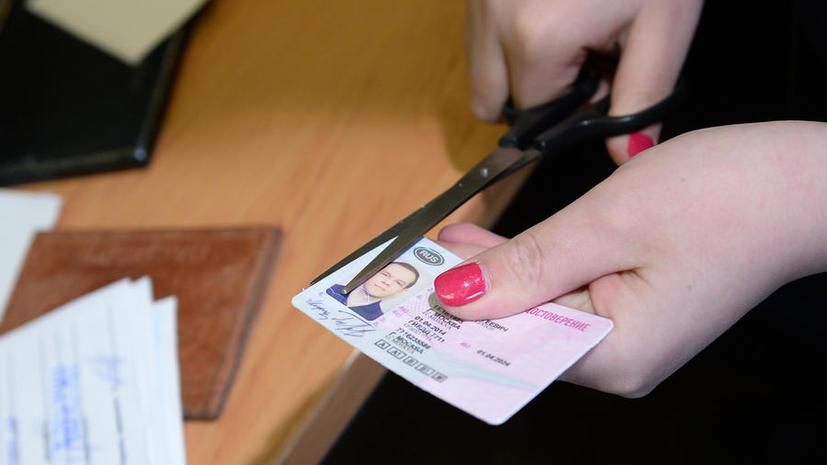 Для возврата водительских прав придётся пересдавать теорию