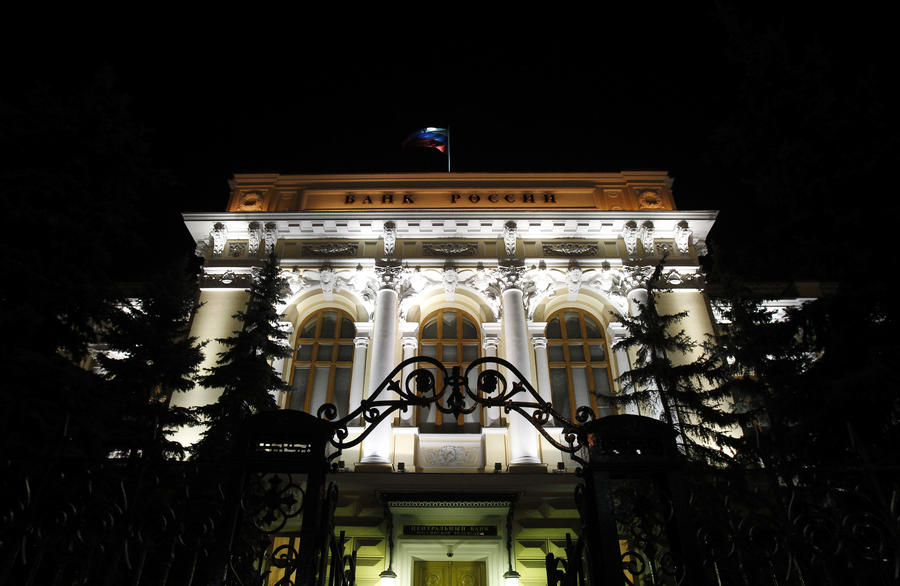 Эльвира Набиуллина: Укрепление рубля позволит снизить ключевую ставку Центробанка