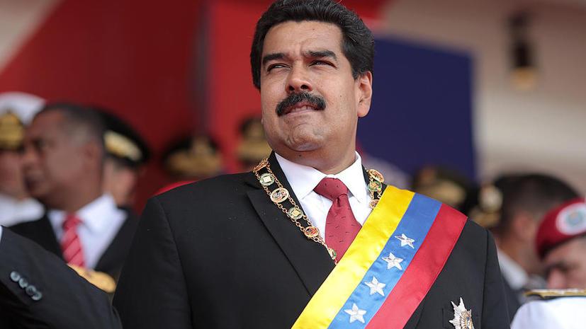 Президент Венесуэлы подтвердил намерение предоставить Эдварду Сноудену убежище, если он того пожелает
