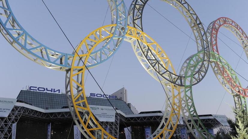 До открытия Олимпиады в Сочи осталось 150 дней