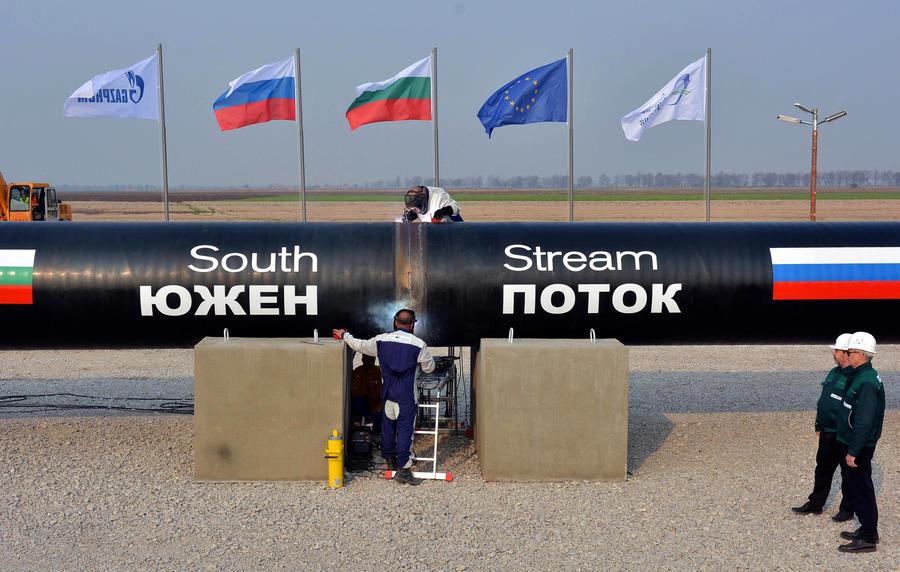 Эксперты: От реализации «Южного потока» зависит энергобезопасность многих европейских стран