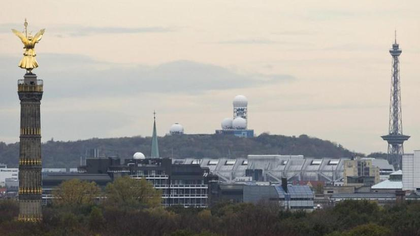 Власти Германии усилят меры безопасности на американских объектах в стране на фоне скандала с прослушкой АНБ