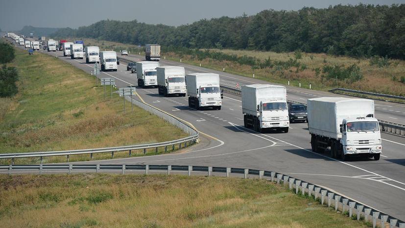 Часть российского гуманитарного конвоя отправилась к границе с Украиной