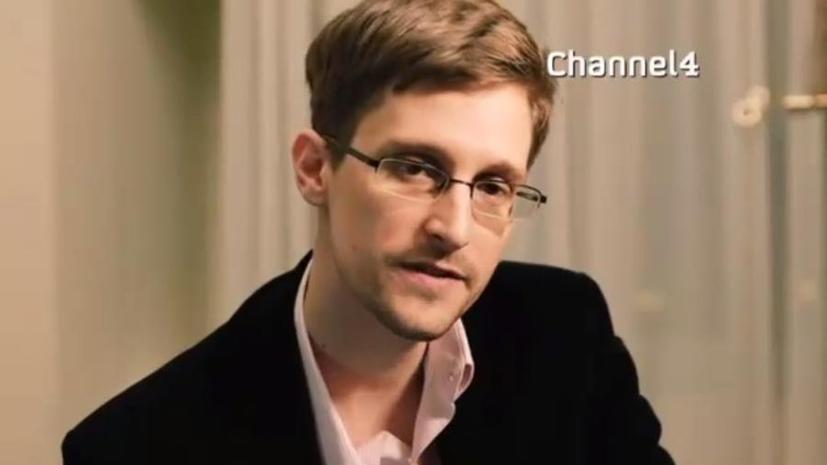 Эдвард Сноуден призвал прекратить массовую слежку