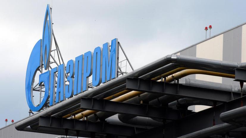 Газпром: Украина может не сохранить скидку на газ из-за долга