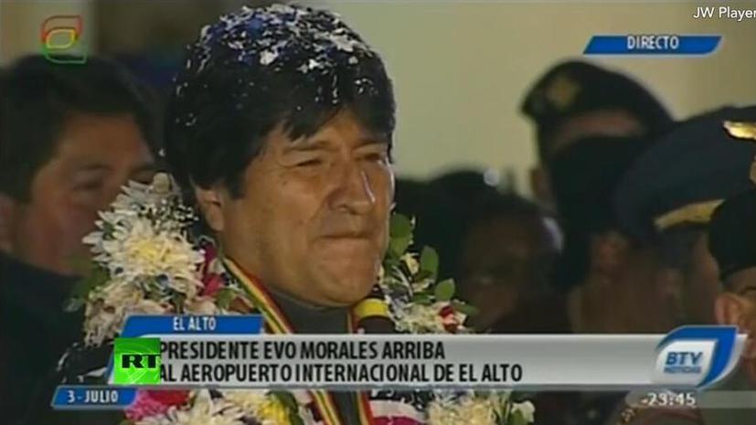 Эво Моралес прибыл на родину в Боливию, Эдварда Сноудена с ним не оказалось