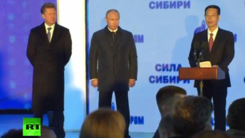 Эксперт: Сотрудничество с Китаем поможет компенсировать возможные потери России от санкций Запада