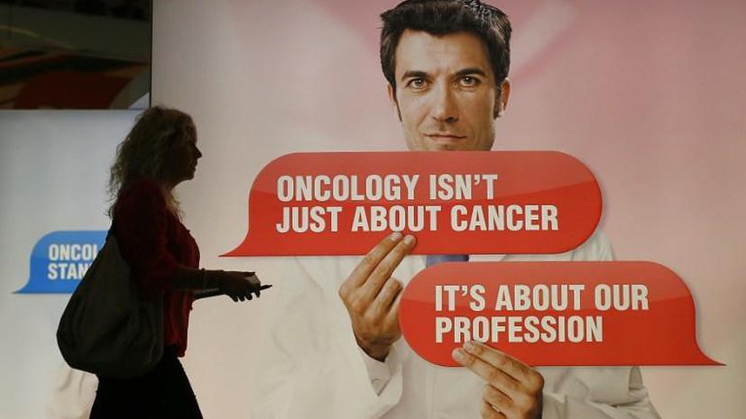 Отчет: излечившиеся от рака британцы становятся жертвами притеснений на работе