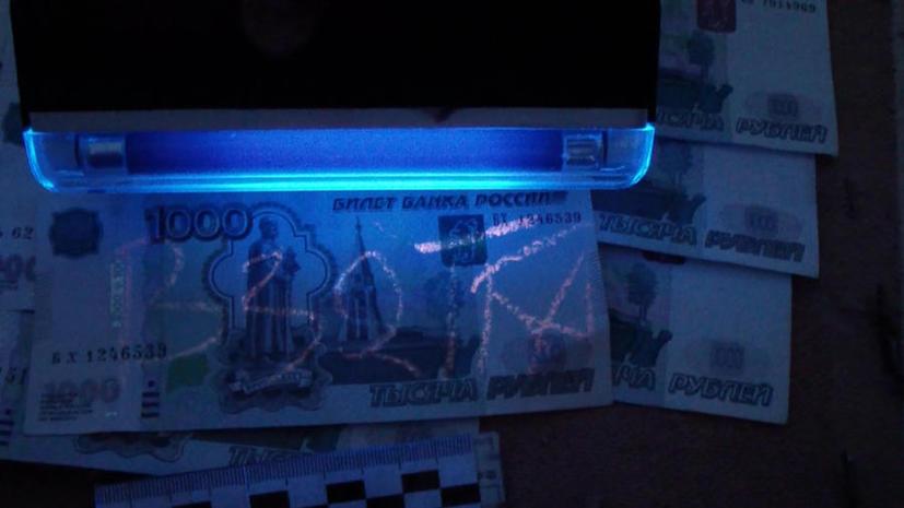 За коррупцию подмосковного чиновника оштрафовали почти на миллиард рублей