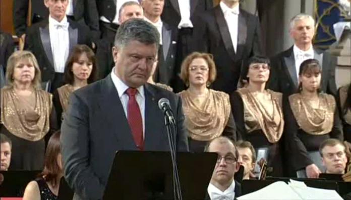 Пётр Порошенко на траурной церемонии в Киеве вновь обвинил Россию в трагедии Boeing MH 17