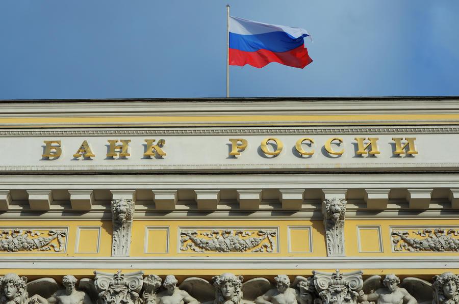 ЦБ отозвал лицензии у четырёх российских банков