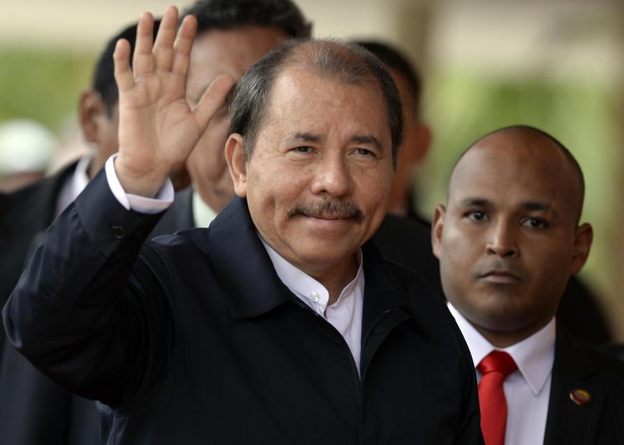 Группировка хакеров «Призраки Алжира» помешала изменению Конституции Никарагуа