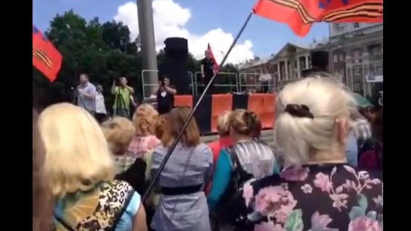 В центре Донецка проходит антивоенный митинг