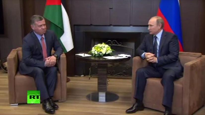 Владимир Путин проводит встречу с королём Иордании Абдаллой  II