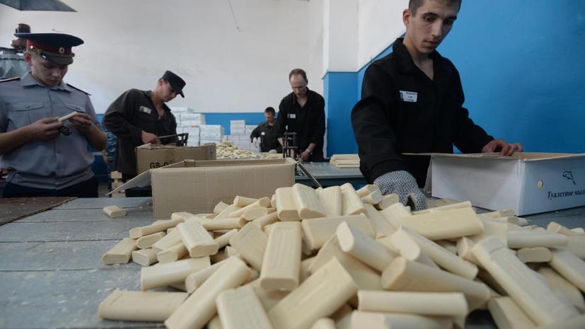 Российским заключённым повысят зарплату
