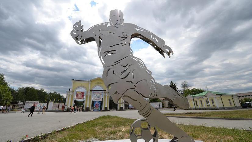 На проведение ЧМ-2018 по футболу из федерального бюджета будет выделено 300 млрд рублей