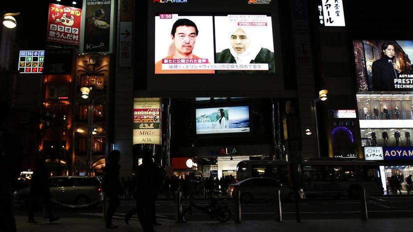Боевики ИГ казнили второго японского заложника Кэндзи Гото