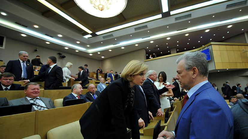 Госдума упростит процедуру получения российского гражданства