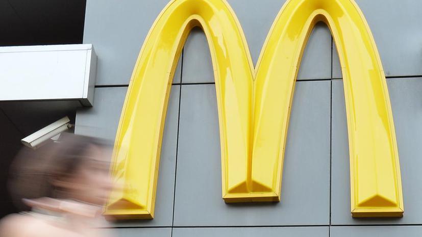 CМИ: Фонд McDonald's могут ликвидировать