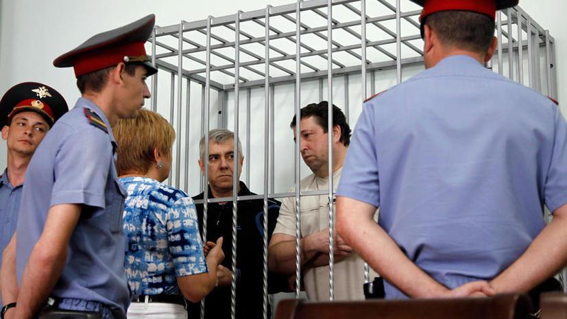 Суд признал четырёх чиновников виновными по делу о наводнении в Крымске