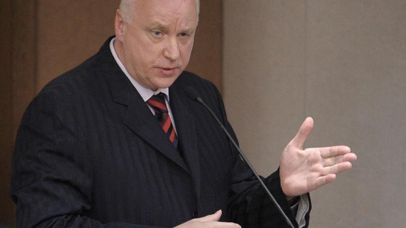 СК намерен привлечь к ответственности всех виновных в гибели российских детей в США