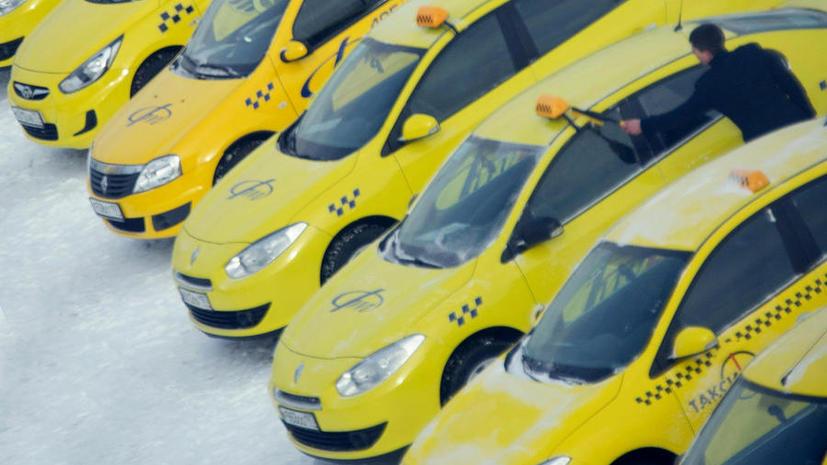 Московские власти защитят стоянки в центре города от таксистов-нелегалов