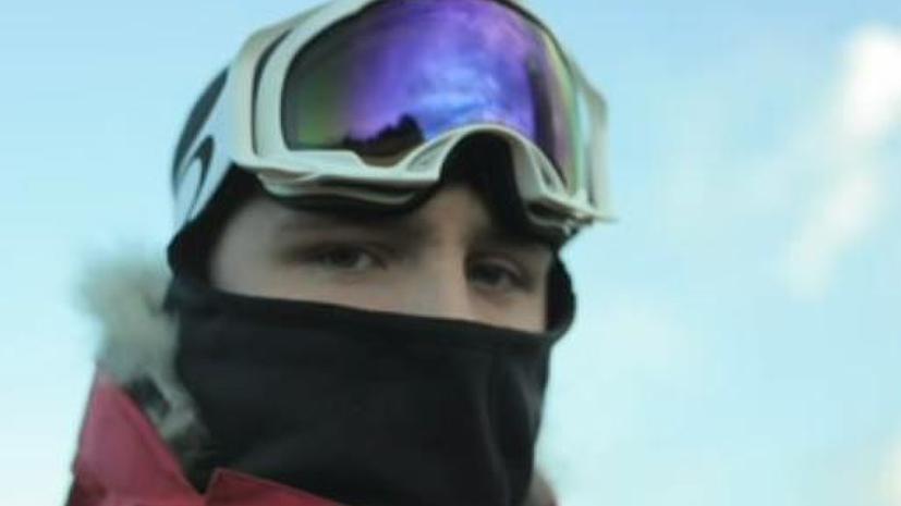 16-летний британец стал самым юным в истории покорителем Южного полюса
