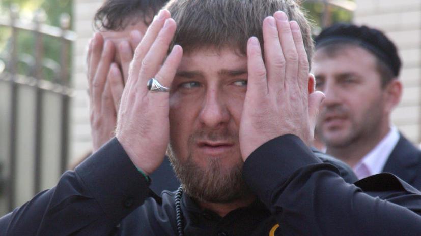 Рамзан Кадыров попал в закрытую часть «списка Магнитского»