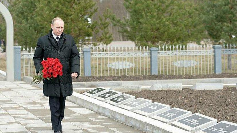 Владимир Путин: Нельзя перекроить историю под политическую конъюнктуру