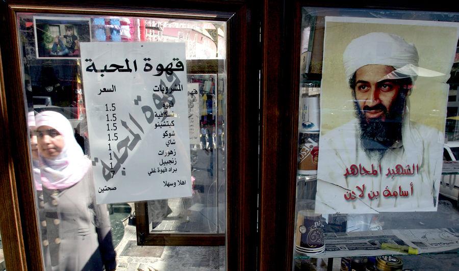 Министр обороны США признал использование пыток при поисках Усамы бен Ладена