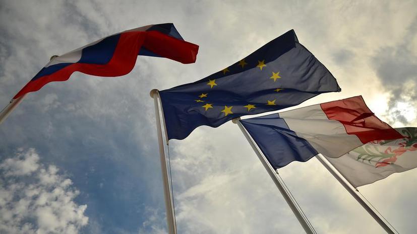 Сегодня ЕС введёт новый пакет санкций в отношении России