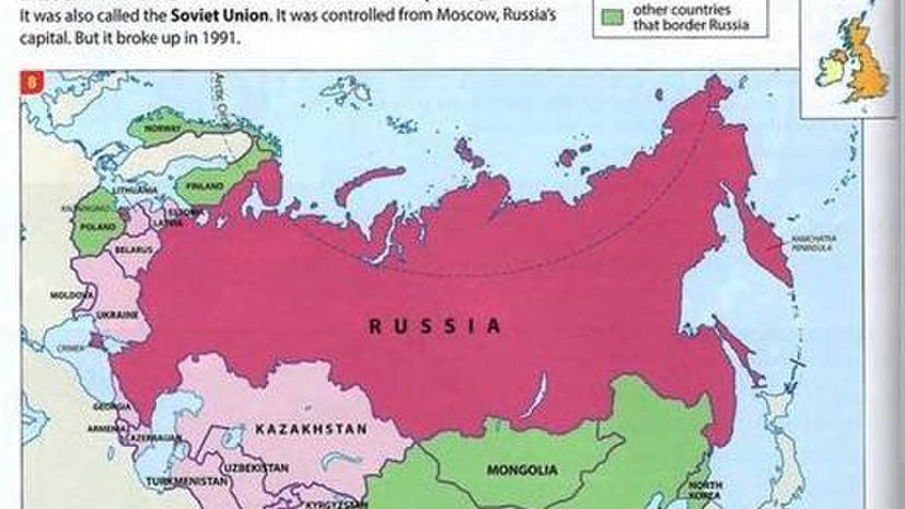 Украина пожаловалась на издательство Оксфордского университета за российский Крым