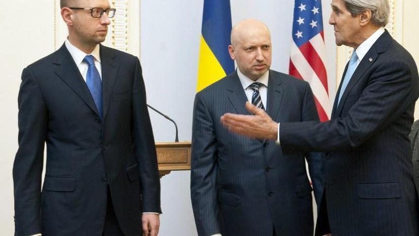Вашингтон вдвое урезал размер военной помощи Киеву