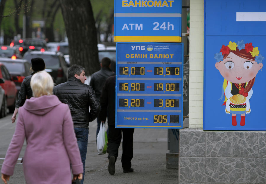 ЕБРР: Экономика Украины потеряет 7 процентов в 2014 году
