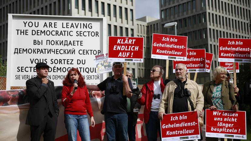 Скандал с АНБ США может стать поводом для судебного иска против правительства ФРГ