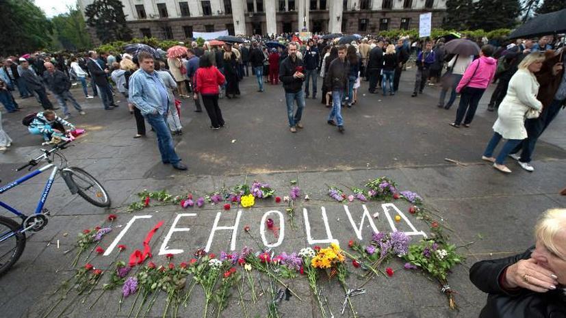 СМИ: Отчёт комиссии Верховной рады по трагедии в Одессе сфальсифицирован