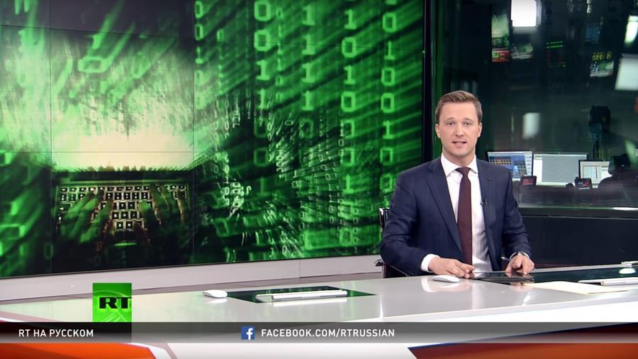 Полиции Германии разрешили использовать вирусы для слежки за компьютерами подозреваемых
