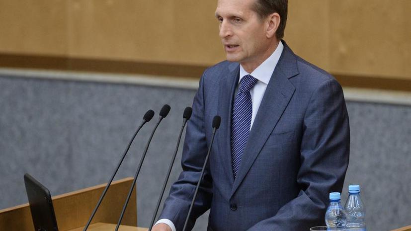 Сергей Нарышкин: Крым с 1991 по 2014 год был аннексирован Украиной