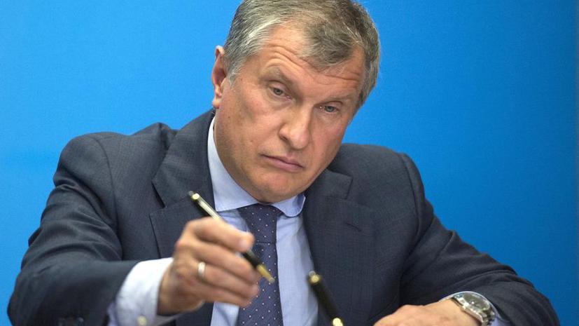 Игорь Сечин предложит России новую политику в области ТЭК