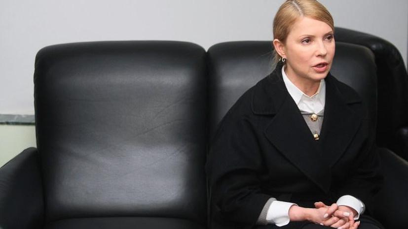Юлия Тимошенко предлагает ввести на востоке страны чрезвычайное положение